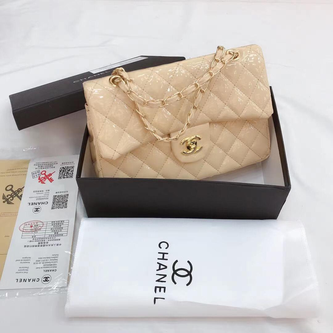 Chanel flap Shine with Box documents invoice